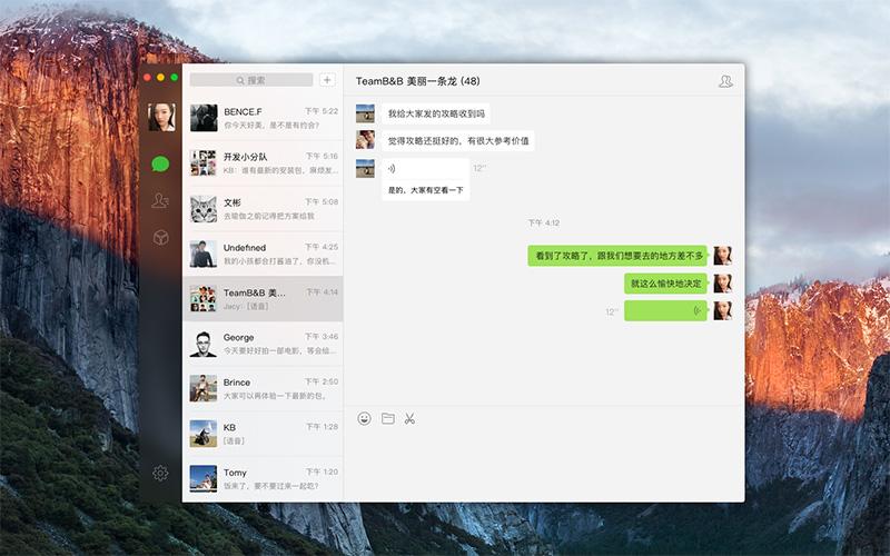 微信_2.1_for_Mac_全新宣布