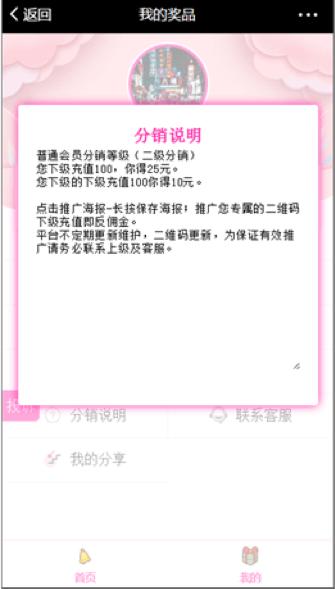 微信2019版外部链接内容管理规范(转自微信官方)