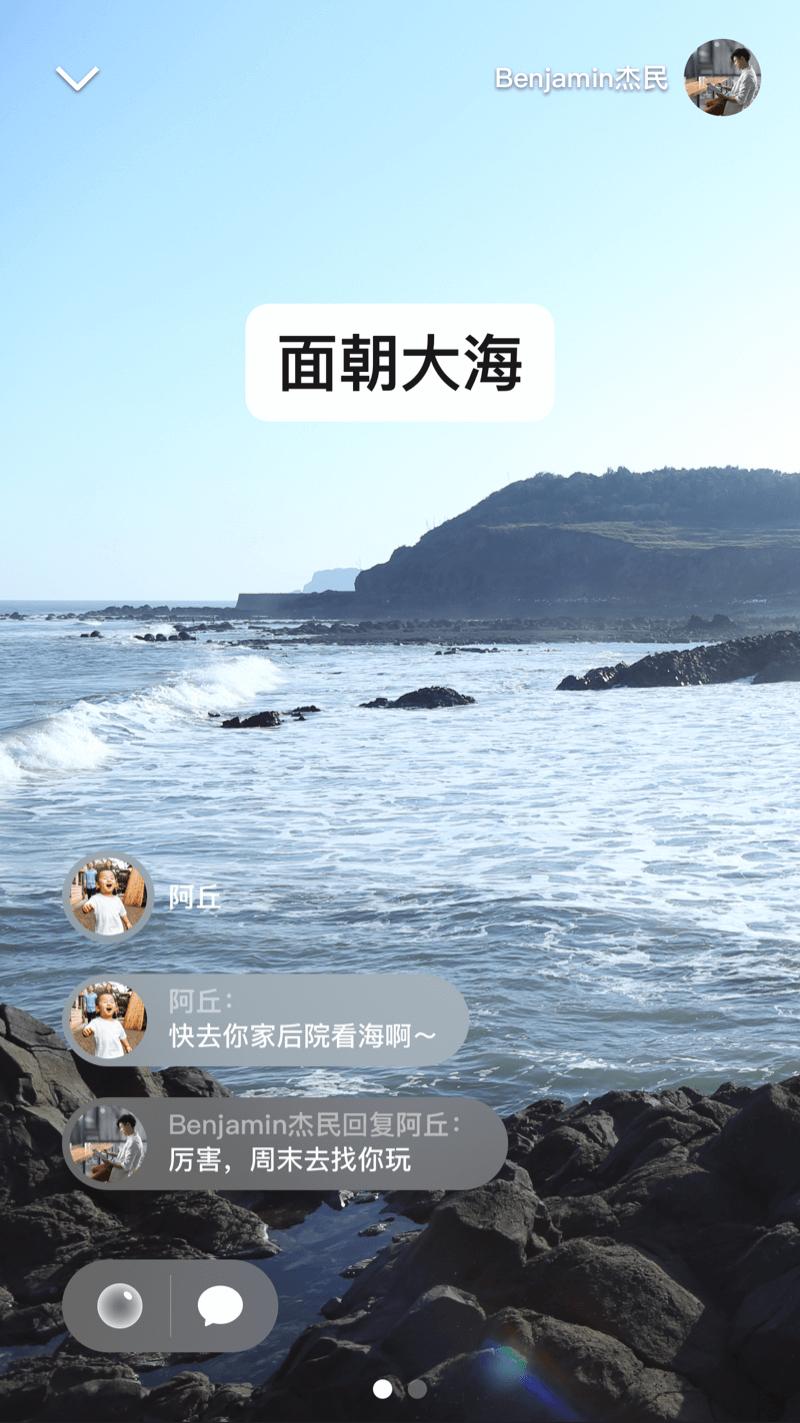 微信 7.0.4 for iOS 全新发布