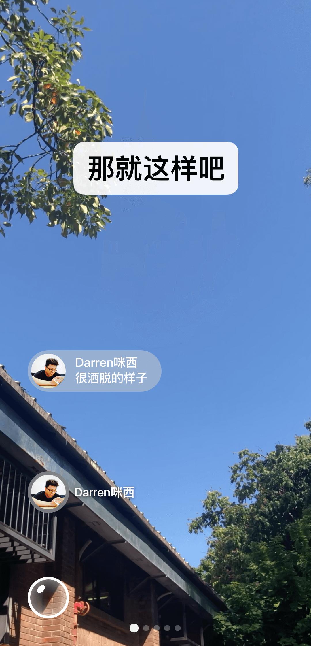 安卓版微信7.0更新后 字体大小错乱的问题