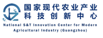 国家现代农业科技创新中心