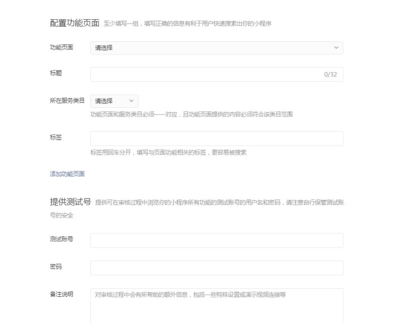 Product Positioning and Function Introduction   WeChat
