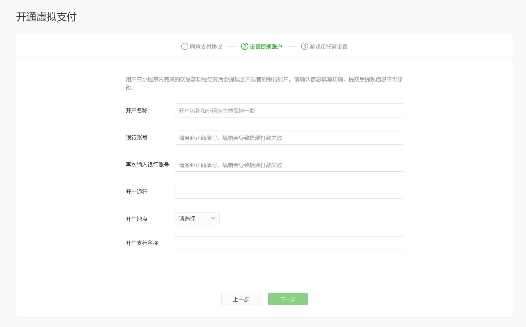 Product Positioning and Function Introduction   WeChat public doc