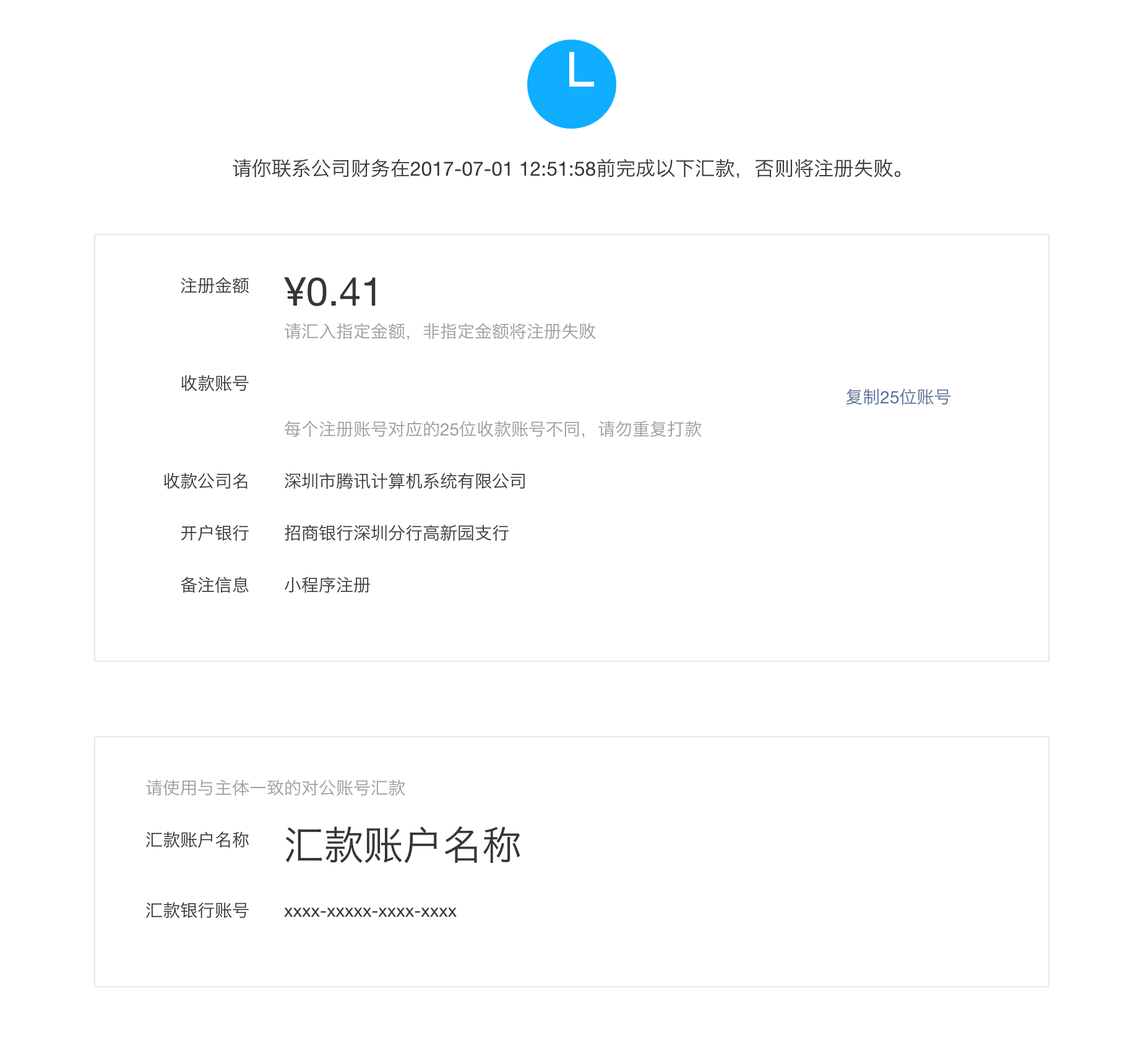 Product Positioning and Function Introduction | WeChat public doc