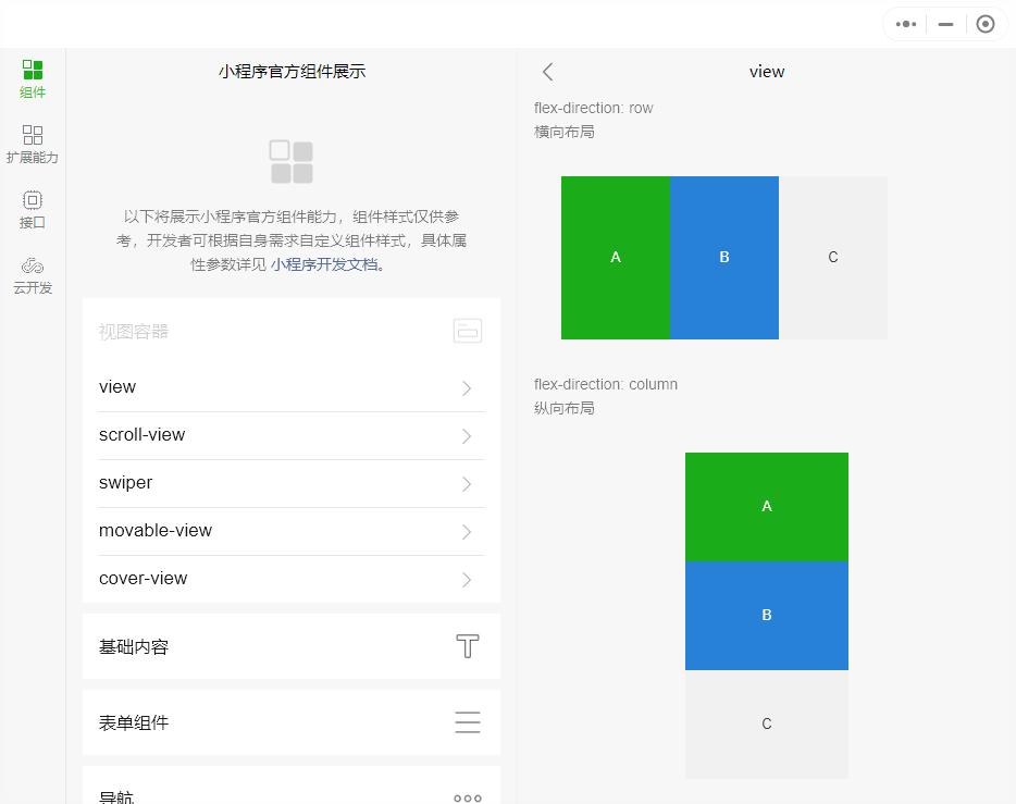 frameset-screenshot