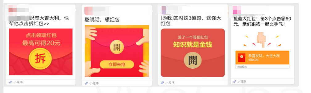 I  Principles and Related Instructions | WeChat public doc