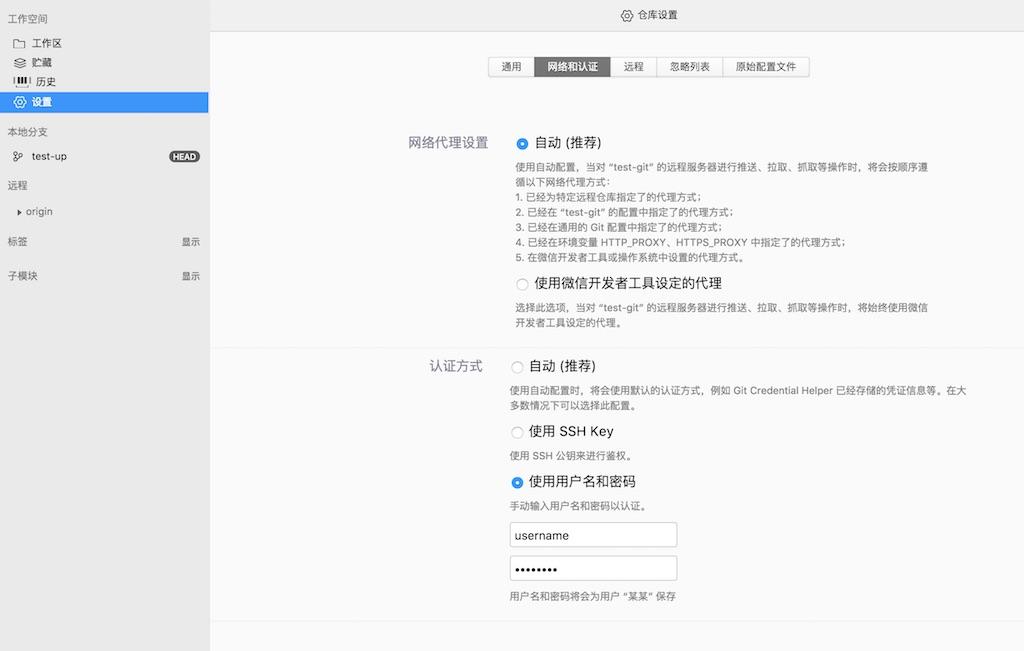 Git version management   WeChat public doc