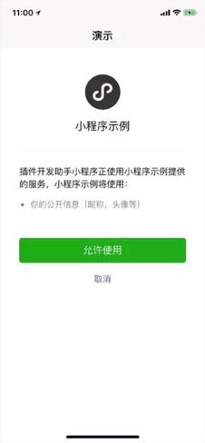 用户信息功能页